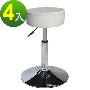 【E-Style】高級鍍鉻金屬圓盤腳座-吧台椅/工作椅/吧檯椅(三色可選)-4入/組