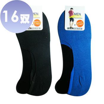 榭克絲 SOCKS, 男性加大尺碼棉質低口隱形素色襪套/隱形襪-16雙(MIT 2色)