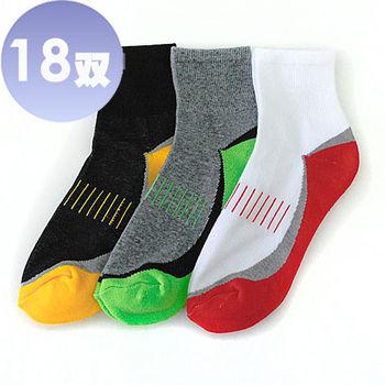 榭克絲 R-JOY, 男性1/2氣墊毛巾繽紛底運動襪-18雙 (MIT 3色)