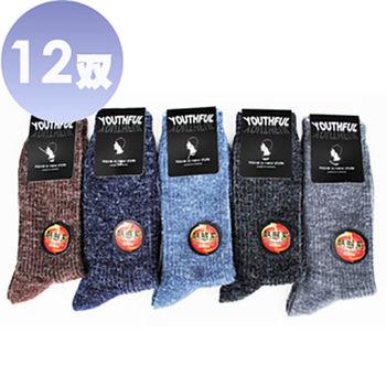 榭克絲 SOCKS, 素色仿安哥拉毛休閒保暖休閒襪/毛襪-12雙 (MIT 咖啡色、丈青色、藍色、黑色、灰色)