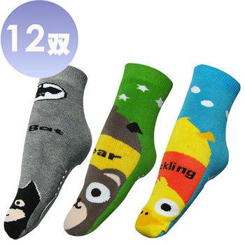 榭克絲 SOCKS, 可愛止滑保暖直版兒童地板襪 -12雙 (MIT 灰色蝙蝠、棕色小熊、黃色小鴨)