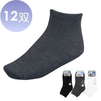 三合豐 巨星, 純棉素面兒童短襪/學生襪-12雙(MIT 3色)