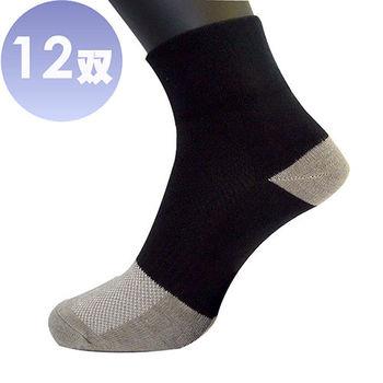三合豐 ELF, 竹炭除臭寬口無痕輕薄短襪/學生襪-12雙(MIT除臭襪 2色)