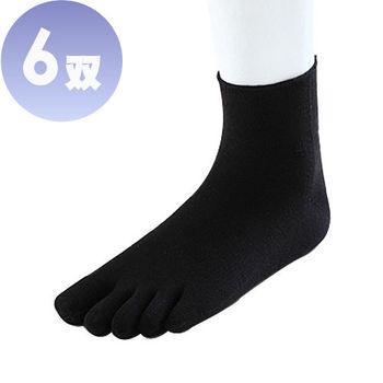 Rubymont, 醋酸纖維健康除臭無痕五趾襪(有加大尺碼)-6雙 (美國高評價除臭襪)