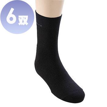 Rubymont, 醋酸纖維健康除臭無痕紳士襪-6雙 (美國高評價除臭襪)