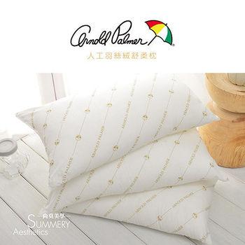 Summery_Arnold Palmer 高級羽絲絨枕