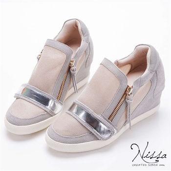 NISSA 牛麂皮革-質感網布流蘇拉鍊內增高休閒鞋 灰