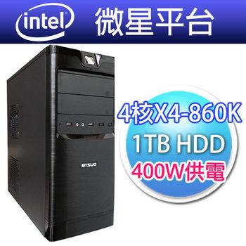 閃雷【微星平台】(X4-860K-3.7G/1TB/4GB/微星 N730-2GD3V3/微星 A78M-E35 V2 ) 四核獨顯機 強悍登場 桌上型電腦
