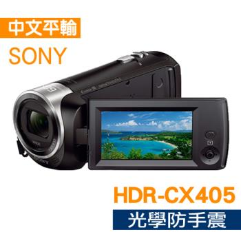 【攝影包組】SONY HDR-CX405數位攝影機 (中文平輸)