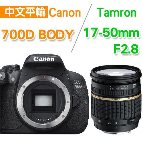 【64G+副電*2等全配組】 Canon  700D 單機身+TAMRON AF17-50mm F2.8 XR Di II VC (B005)(平輸中文)