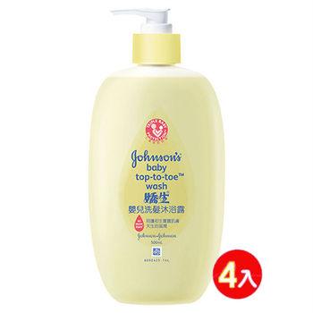 嬌生嬰兒洗髮沐浴露 500ml (4入)