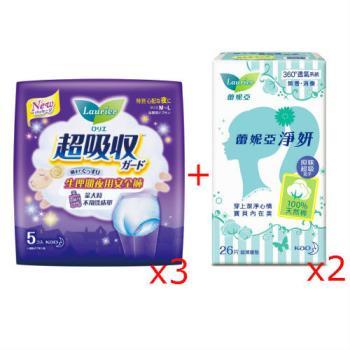 蕾妮亞 淨吸柔護超吸收夜用褲型衛生棉 5片(3入)+淨妍護墊100%天然棉26片(2入)