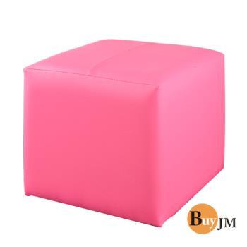 BuyJM Q比炫麗亮彩巧克力椅(八色可選)