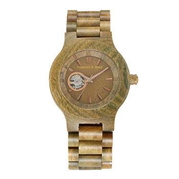 【FreedomSeed】日本木頭腕錶:匠系列機械 45mm─Verawood綠檀木款