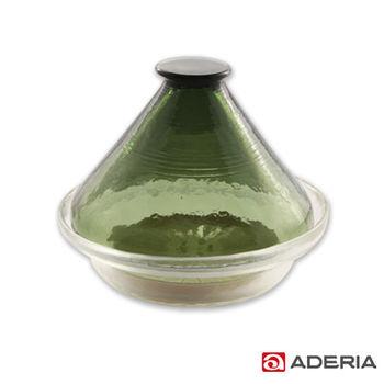 【ADERIA】日本進口透明玻璃塔吉鍋(綠)