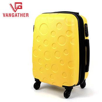 VANGATHER 凡特佳-22吋ABS藝術家系列行李箱(多色任選)