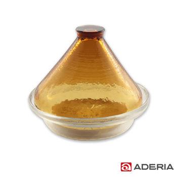 【ADERIA】日本進口透明玻璃塔吉鍋(黃)