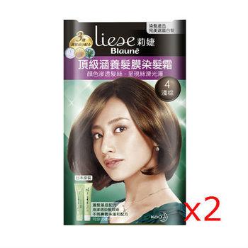 莉婕頂級涵養髮膜染髮霜 4淺棕40g+40g(3入)