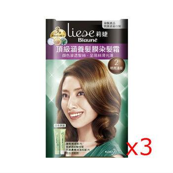 莉婕頂級涵養髮膜染髮霜 2明亮淺棕40g+40g(3入)