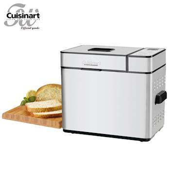 送雙玻烤箱《Cuisinart美膳雅》微電腦全自動製麵包機CBK-100TW