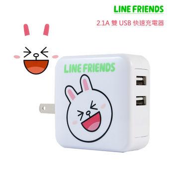Line Friends 兔兔USB雙孔輸入充電變壓器LN-CR12