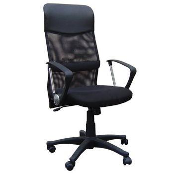 高級D型扶手超透氣網布高背椅 電腦椅/主管椅/辦公椅[含後仰功能]-黑色