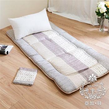 【AGAPE亞加‧貝】《日本京都西川-特選透氣床墊/和室墊》100%美國棉商標精梳棉單人3x6.2尺(百貨專櫃精品)