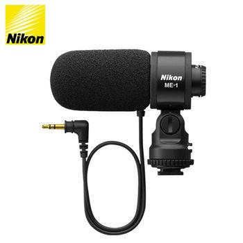 Nikon ME-1原廠立體收音麥克風 (公司貨)