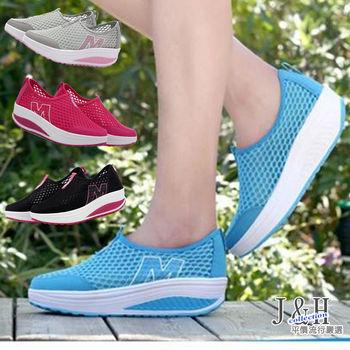 [ JH嚴選 ]透氣網布修身健走鞋