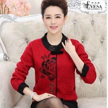 預購【伊凡莎時尚】高雅喜慶中國風緹花盤釦燙鑽羊毛外套