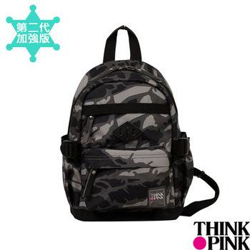 THINK PINK - 義大利品牌 幻彩系列 第二代加強版 童包/迷你後背包 - 迷彩灰