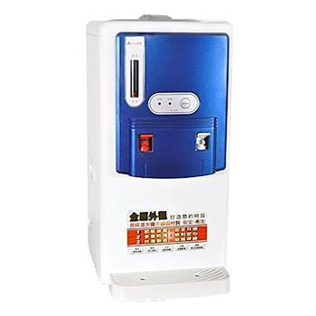 【元山】全開水溫熱開飲機 YS-818DW