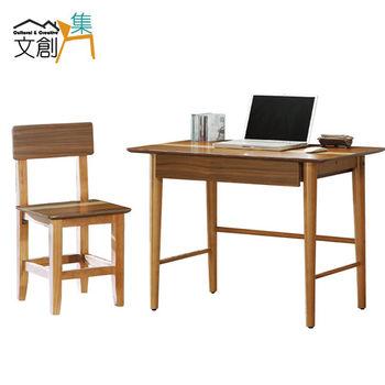【文創集】法勒納 木紋3.3尺書桌/電腦桌組合(含造型椅)