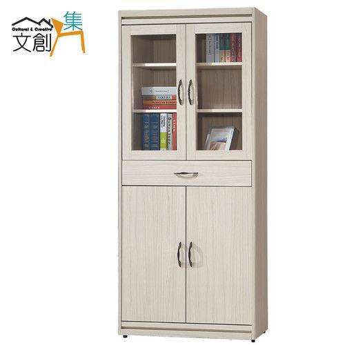 【文創集】謝爾思 雪松色2.7尺四門書櫃