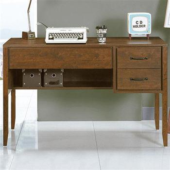 【文創集】耶利希 胡桃色4尺書桌/電腦桌