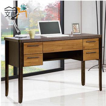 【文創集】耶利尼 木紋雙色4尺書桌/電腦桌