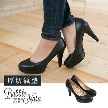 Bubble Nara 波波娜拉~新韓風弧曲線條厚底高跟鞋黑色
