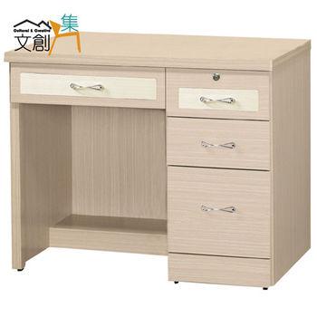 【文創集】艾嫚妮 木紋3.2尺書桌/電腦桌 兩色可選(兩色可選)