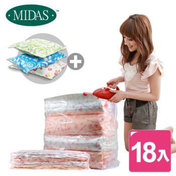 MIDAS真空立體壓縮袋防臭組