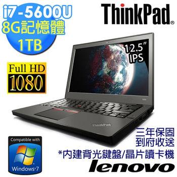 Lenovo 聯想 ThinkPad  X250 20CM0066TW 12.5吋 i7-5600U Full HD商務筆電 三年保固