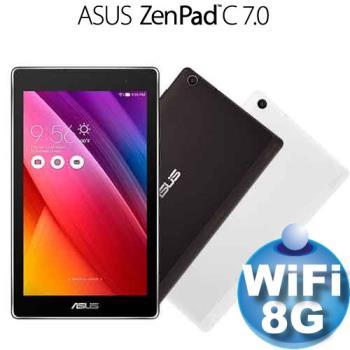【送原廠皮套組】華碩 ASUS ZenPad C 7.0 Z170CX 7吋四核心平板 WIFI Android