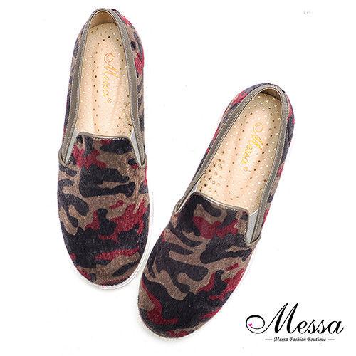 【Messa米莎專櫃女鞋】MIT個性迷彩仿馬毛內真皮懶人鞋-灰色