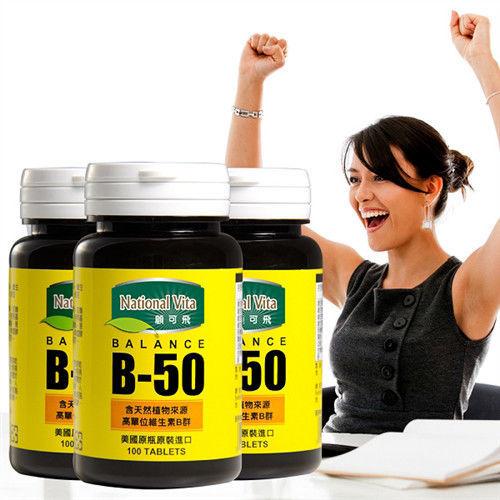 National Vita高單位維生素B群 (100錠/瓶)x3瓶