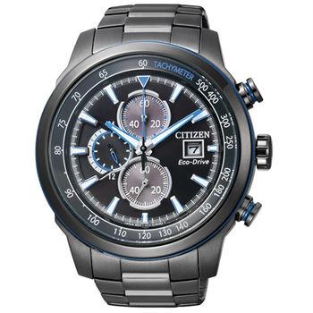【CITIZEN星辰】Eco-Drive光動能 炫藍風潮三眼計時腕錶-黑/45mm (CA0576-59E)