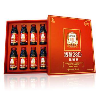 【正官庄】活蔘28D (8瓶/盒)x1禮盒
