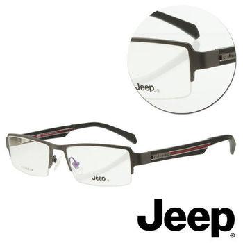 【JEEP】半框方形木紋槍色光學眼鏡(J-TF5011-C3)