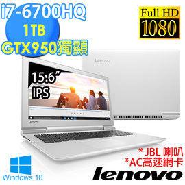 Lenovo 聯想 ideapad 700-15ISK 80RU0055TW 15.6吋 i7-6700HQ 獨顯GTX950 2G FHD效能筆電