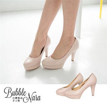 Bubble Nara 波波娜拉~新韓風弧曲線條厚底高跟鞋-粉