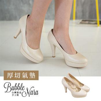 Bubble Nara 波波娜拉~新韓風弧曲線條厚底高跟鞋-珠光米