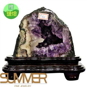 【SUMMER寶石】《1.5kg》巴西3A天然紫晶洞《加贈鹽燈》(1123-04)